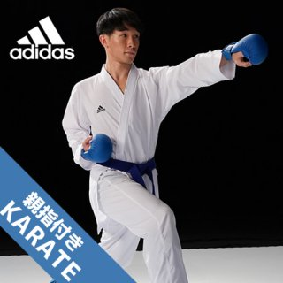 <img class='new_mark_img1' src='https://img.shop-pro.jp/img/new/icons24.gif' style='border:none;display:inline;margin:0px;padding:0px;width:auto;' />アディダス(adidas) WKF公認 拳サポーター 親指付き