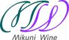 三国ワイン