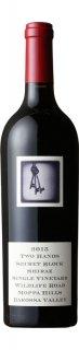 オーストラリア トゥー・ハンズ・ワインズ シークレット・ブロック シラーズ
