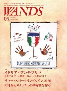 "<掲載情報>WANDS5月号""WANDS BUYER'S GUIDE"""