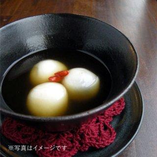 【冬季限定】芝麻湯丸〈ちーまーとんゆん〉(冷凍クール便)