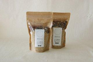 【新米】にじいろ酵素玄米プレミアムキット  (自然栽培・無農薬)3合用