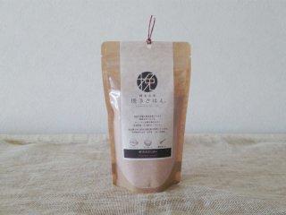 酵素玄米 [挽きごはん]  200g