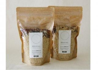 【再入荷(数量限定)】にじいろ酵素玄米プレミアムキット  (自然栽培米『コシヒカリ』)4合用