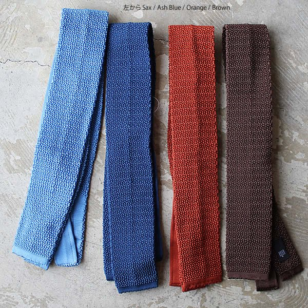 Ascot / Silk Knit Tie (for H)