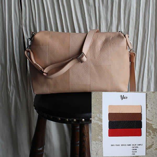 *受注生産*yes / (exclusive order) SUKI-TSUGI BOX SHOULDER BAG -シルバー(ダイキャスト)パーツ- (4色)