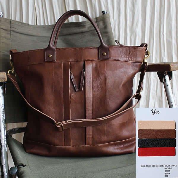 *受注生産*yes / (exclusive order) SUKI-TSUGI helmet bag (4色)