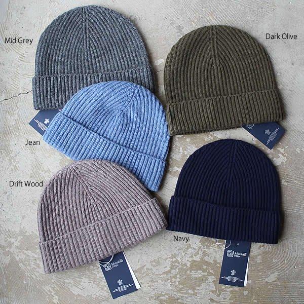 Johnstons / CASHMERE RIBBED HAT
