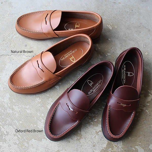 Aurlandskoen / Aurland shoe (コインローファー)