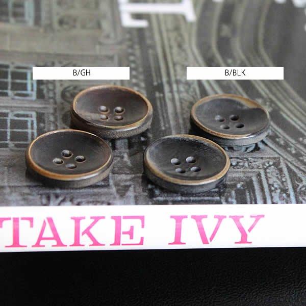 本水牛ボタン、K1196 / 15mm、20mm