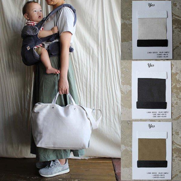*受注生産*yes / LINEN SHOULDER BAG (3色、M / L 2サイズ)
