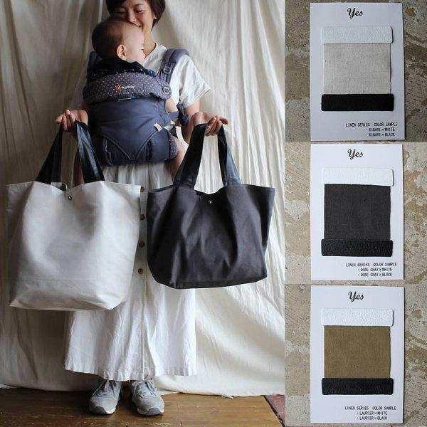 *受注生産*yes / LINEN TOTE BAG (3色、M / L 2サイズ)