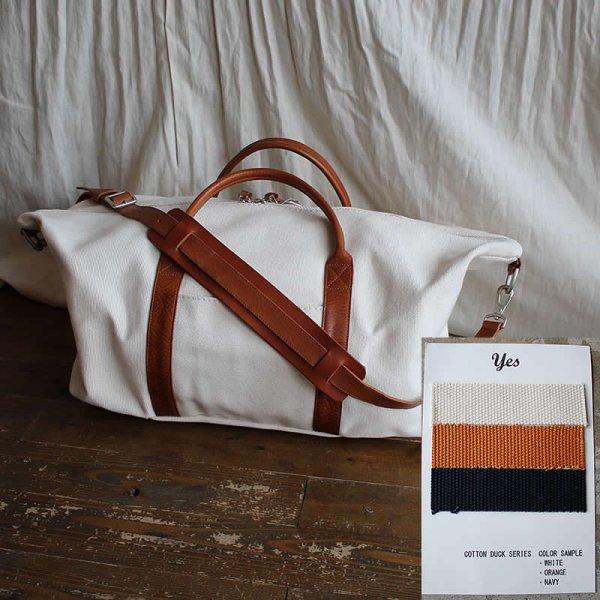 *受注生産*yes / COTTON DUCK BALE BAG (3色)
