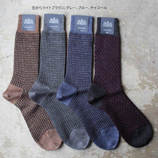 HALISON / ファインメリノ ガンクラブチェック ソックス