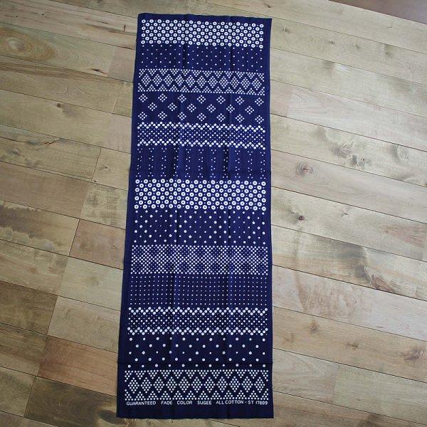 Sugee Textile / 注染手ぬぐい -ツーサイド ST17809-