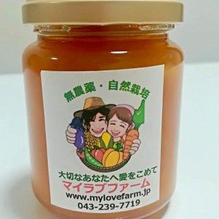 【完売】マイラブファームの人参と甘夏のジャム