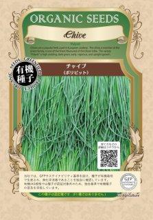 チャイブ / ポリビット / 有機 種子 固定種 / グリーンフィールド / ハーブ [大袋]