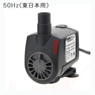 コンパクトオン 600 / 50Hz / 水中ポンプ / エーハイム