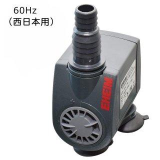 コンパクトオン 1000 / 60Hz / 水中ポンプ / エーハイム