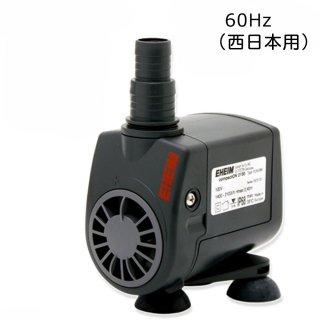 コンパクトオン 2100 / 60Hz / 水陸両用ポンプ / エーハイム