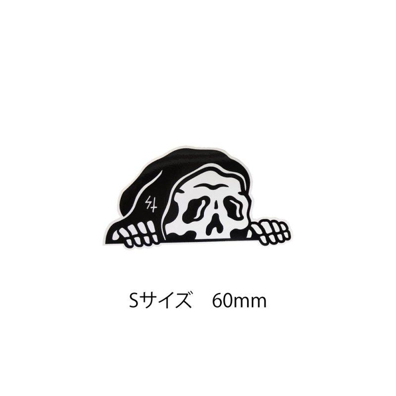 STICKER S  60mm
