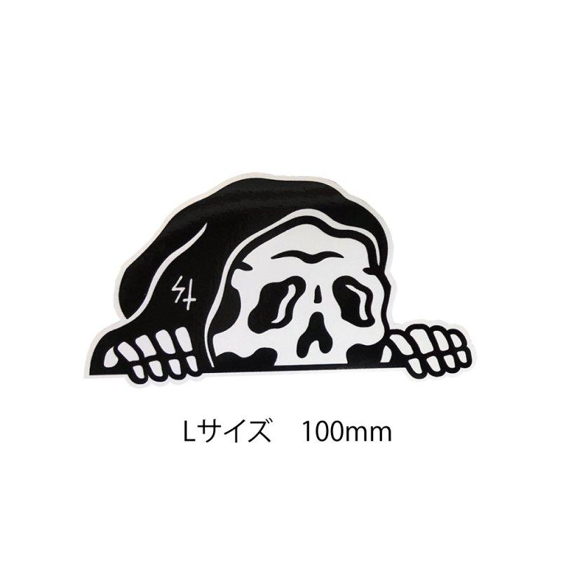 STICKER L  100mm