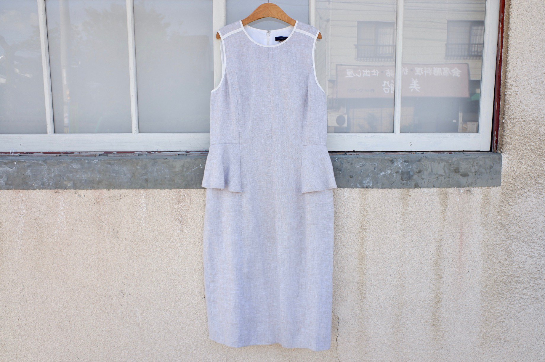 snail humming one-piece