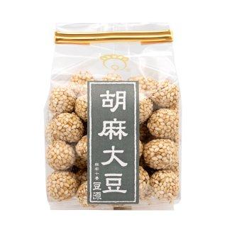 白胡麻大豆