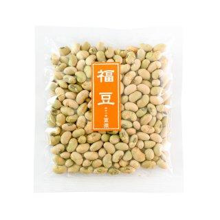 平袋入り福豆