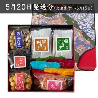 【5月20日発送分】おうちのおやつ11種類入り【5月のWEB限定・送料込】