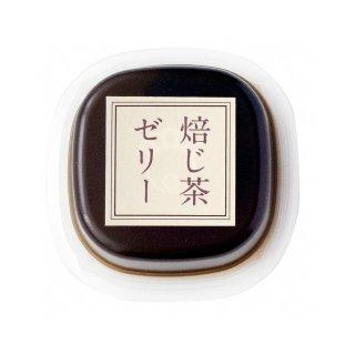 焙じ茶ゼリー ※店頭限定商品