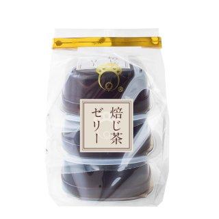 焙じ茶ゼリー(3個入り) ※店頭限定商品