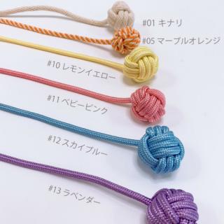 お団子おもちゃ#01キナリ