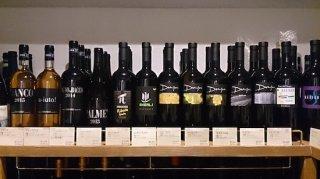 自然派・ビオワイン・オーガニックを理解するワイン会