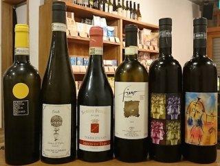 イタリアワイン会:品種別:グレコ&フィアーノ