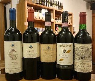 熟成ワイン会/最高峰キャンティ71, 88, 95比較