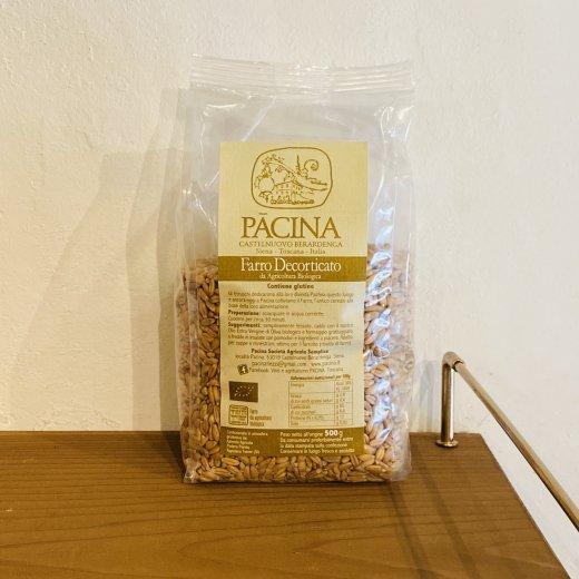 パーチナ / ファッロ 500g (エンマー小麦の玄麦)