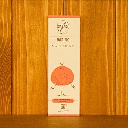 サバディ / チョコラート・ディ・モディカ・ダリーノ