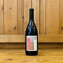 極上レアワイン&飲むべきナチュラルワイン会:10/17(土)16:00-16:50