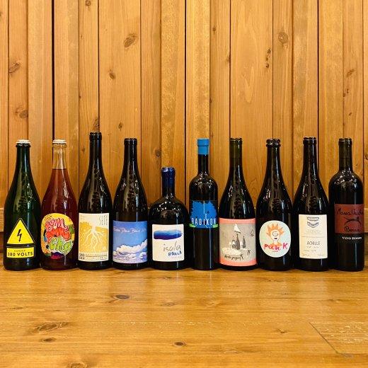 極上レアワイン会:12/11(金)19:00-19:50