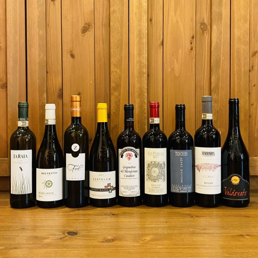イタリアワインとスローフードのペアリング会 vol.2:12/27(日)12:00-13:30