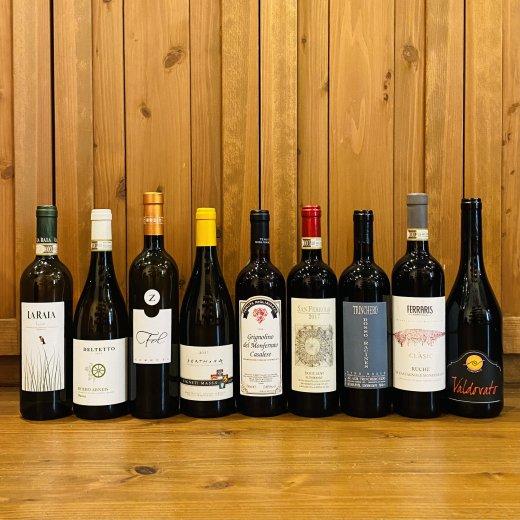 イタリアワインとスローフードのペアリング会 vol.2:12/27(日)18:00-19:30