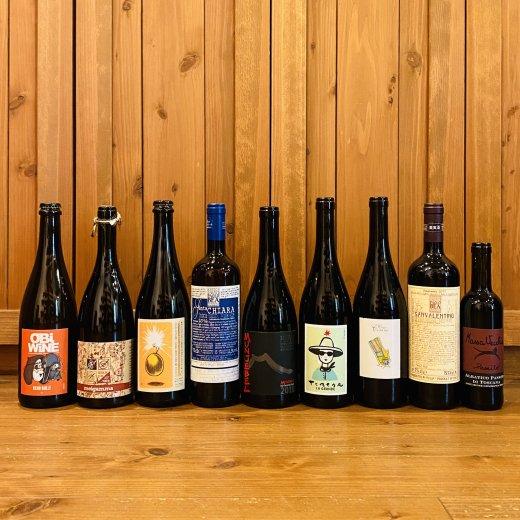 極上レアワイン会:1/30(土)11:30-12:20
