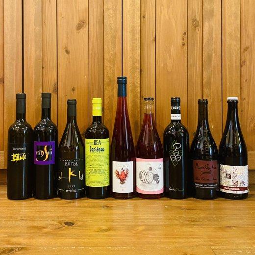 極上レアワイン会:2/20(土)11:00-11:50