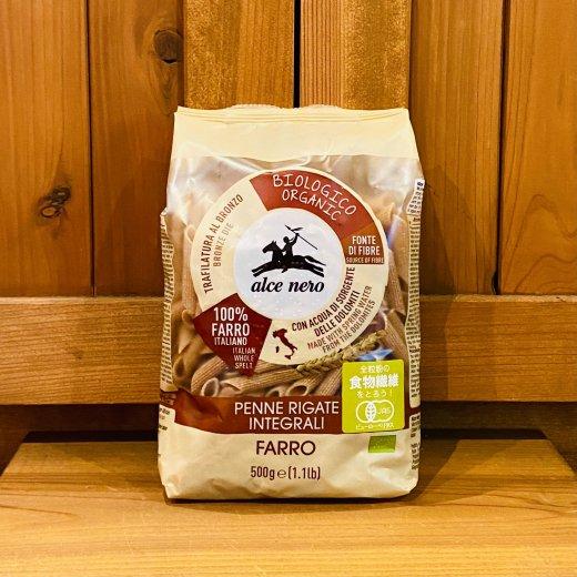 アルチェネロ / 有機全粒粉スペルト小麦ペンネ  500g