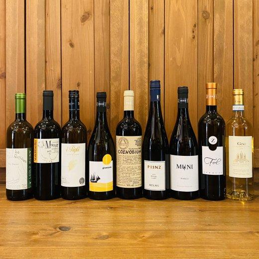 デイリーワインセット<白ワイン9本>