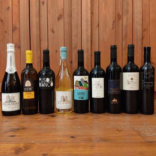 イタリアワインとスローフードのペアリング会 vol.5:9/11(土)12:30-14:00