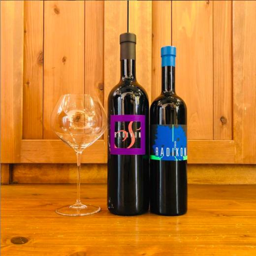 ロガスカ / ラディコングラス[2021C]2脚&ワイン4本セット Normale