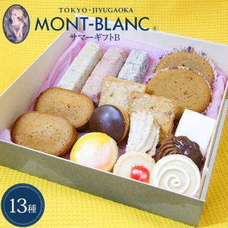 お取り寄せ 高級 スペシャルギフトB ギフト 贈答 セット 焼き菓子