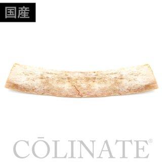 大型犬の歯石取りに最適!無添加【牛骨(約30cm)】中・大型犬用/添加物不使用。